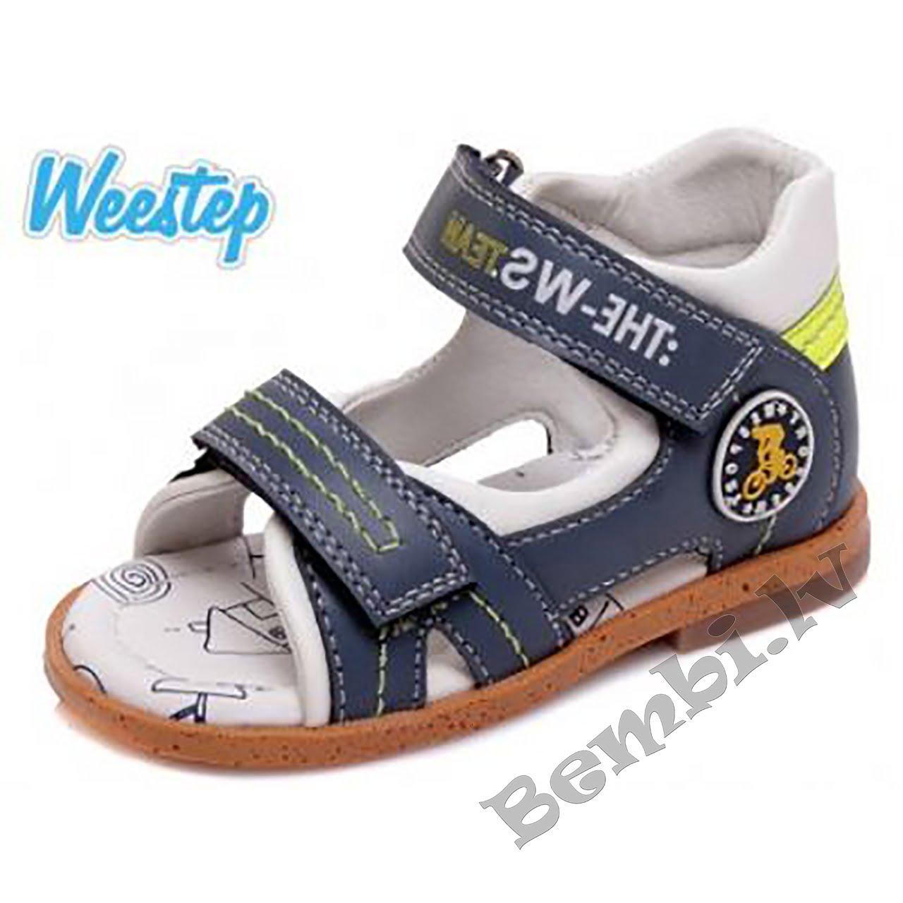 Zēnu sandales